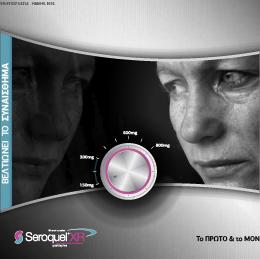 Award for Seroquel Campaign