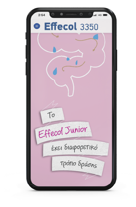 effecol award - mobile