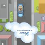 Aerius - Nasonex Email campaign Award